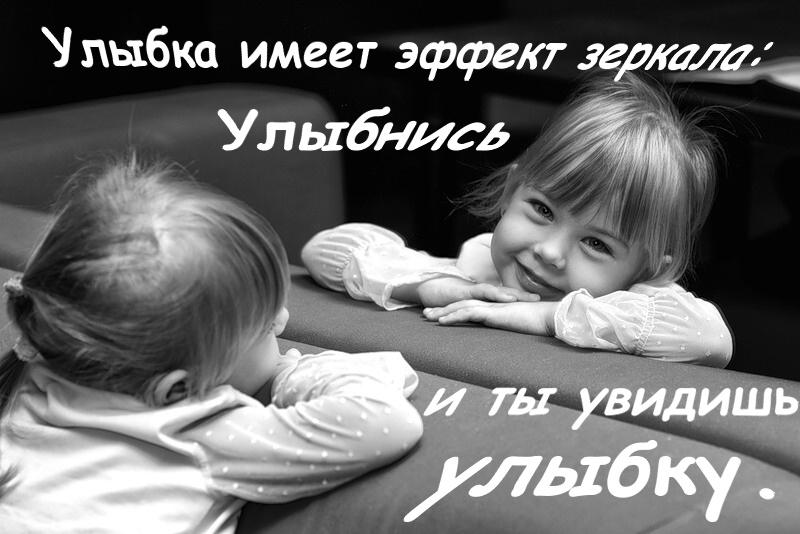 http://citaty.mira5.com/wp-content/uploads/2012/09/0_1bfe4_771a568b_XL.jpg
