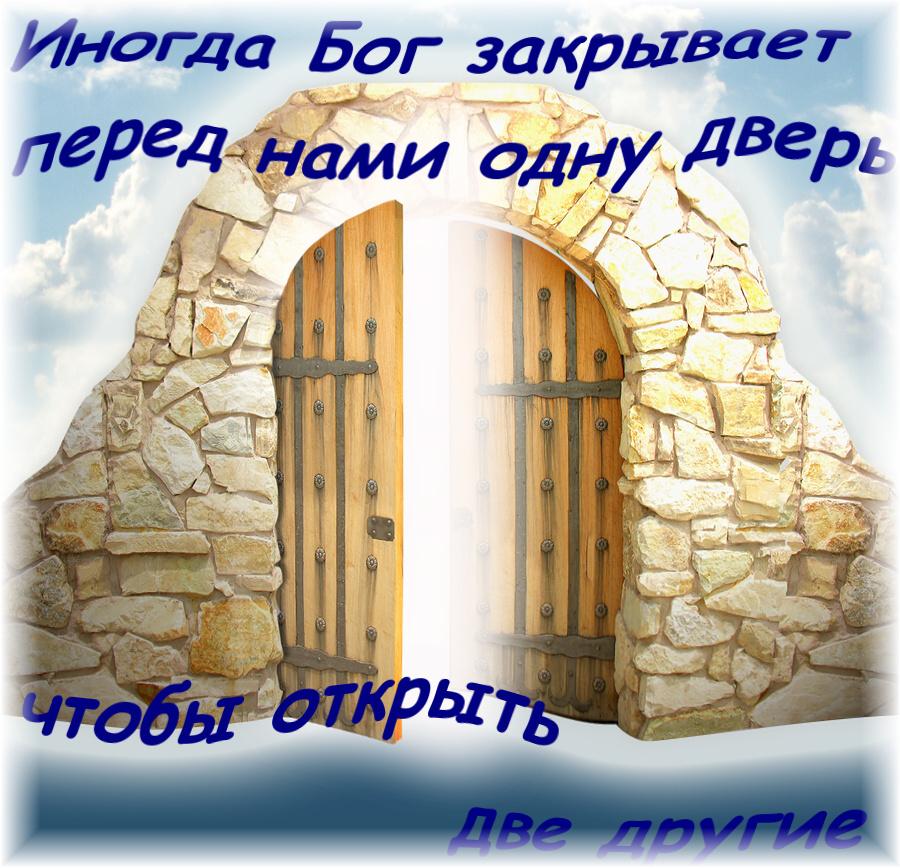 послания мудрецов цитаты фразы афоризмы Part 8