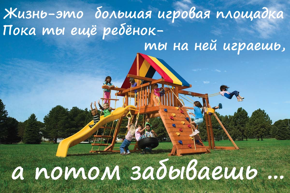 foto-citata