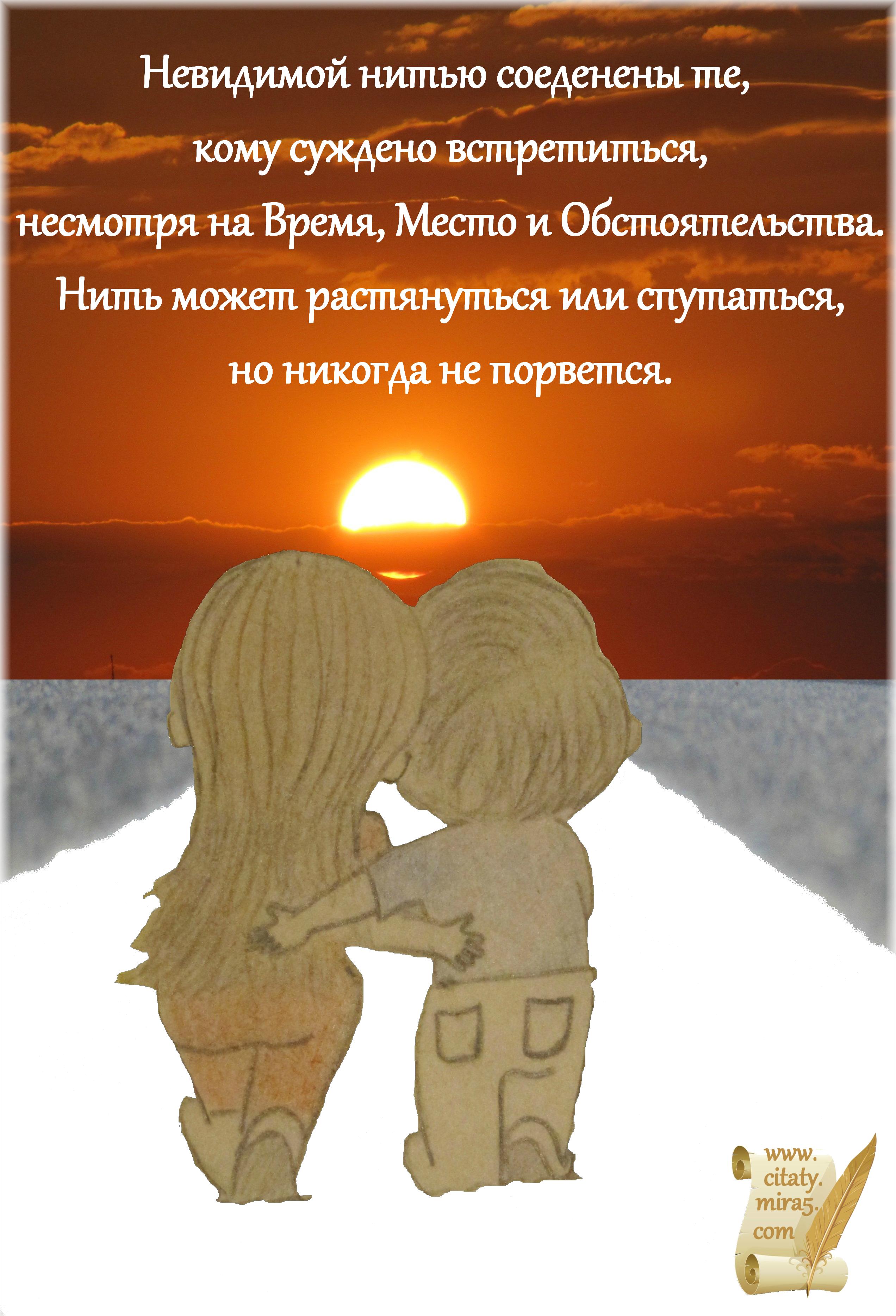 citata love